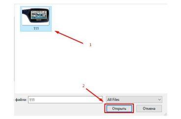 Обзор сигнализации Старлайн: обзор, виды, отзывы, инструкция, современные модели